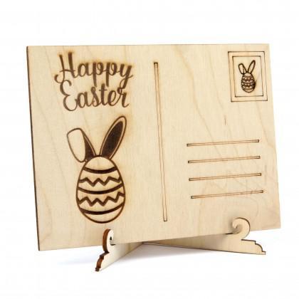 Καρτ Ποστάλ Happy Easter με χάραξη.